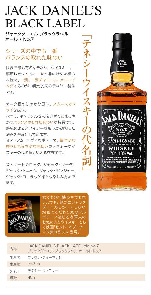 jack-d-bl