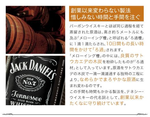 jack-d1