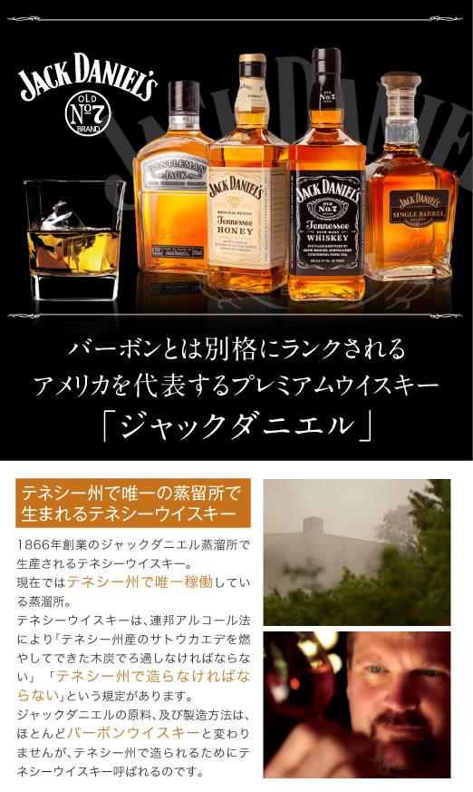 jack-d2
